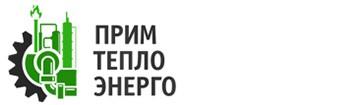 """Отзыв от КГУП """"Примтеплоэнерго"""""""